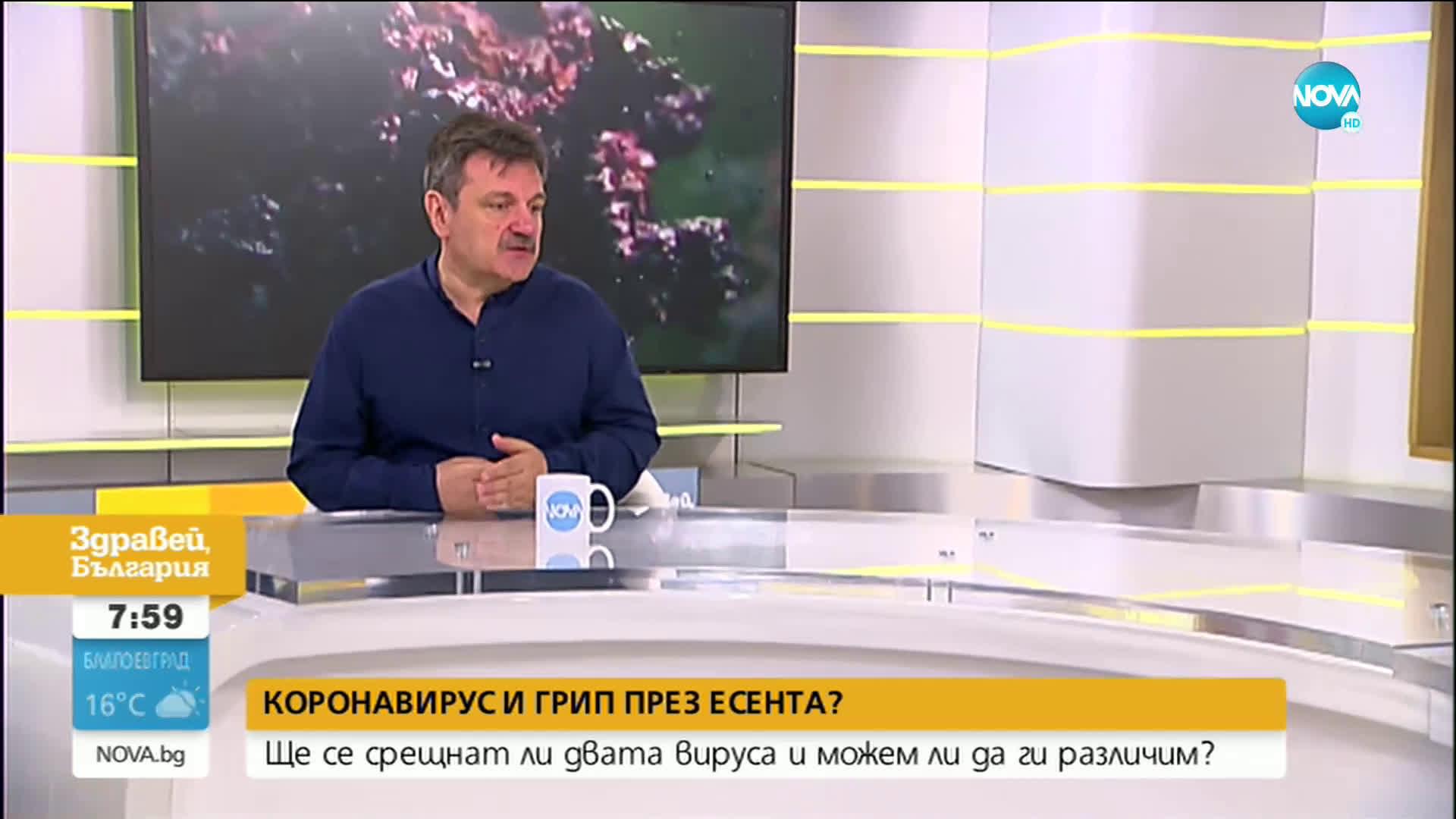 Д-р Александър Симидчиев: Голяма част от българите са се срещнали с родствен на COVID-19 вирус