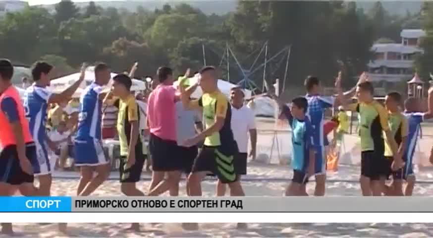 Спорт Канал 0 - 04.06.2016 г.