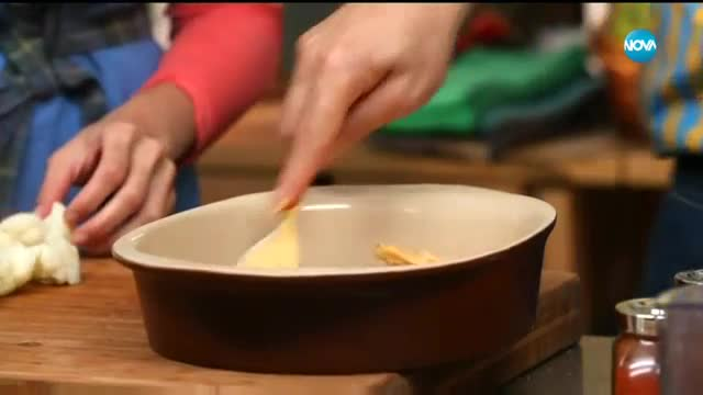 Гратен с карфиол и картофи - Бон Апети (28.11.2017)