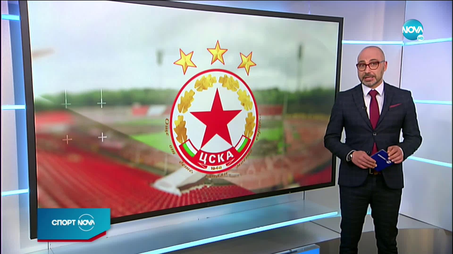 ЦСКА отстъпи на Литекс в контрола