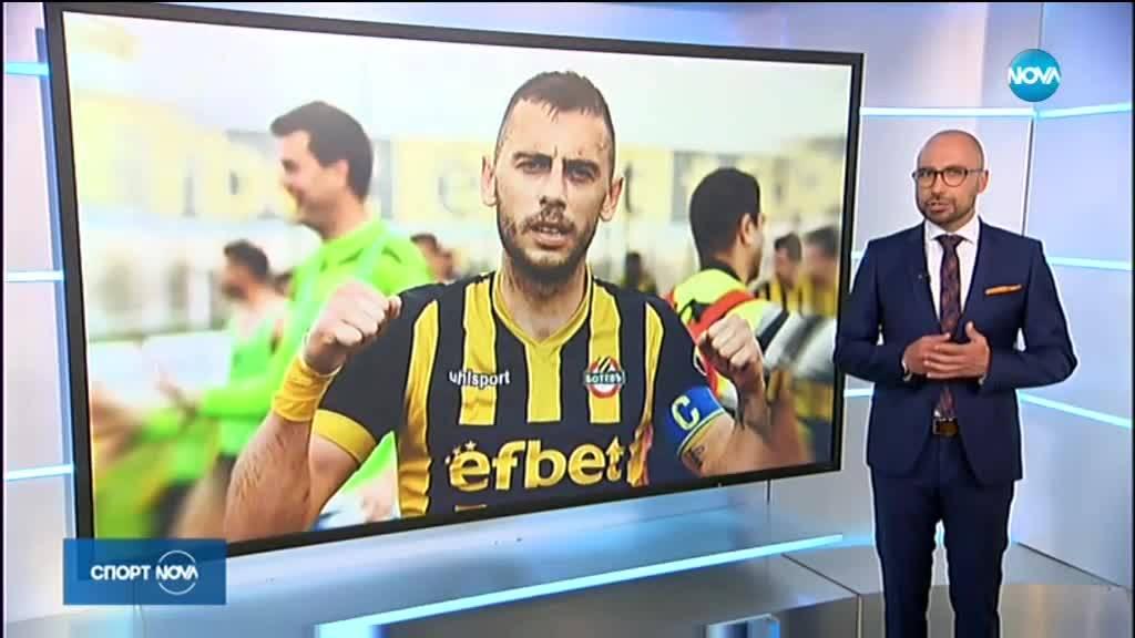 Лъчо Балтанов: Чувствам Ботев Пловдив като роден клуб
