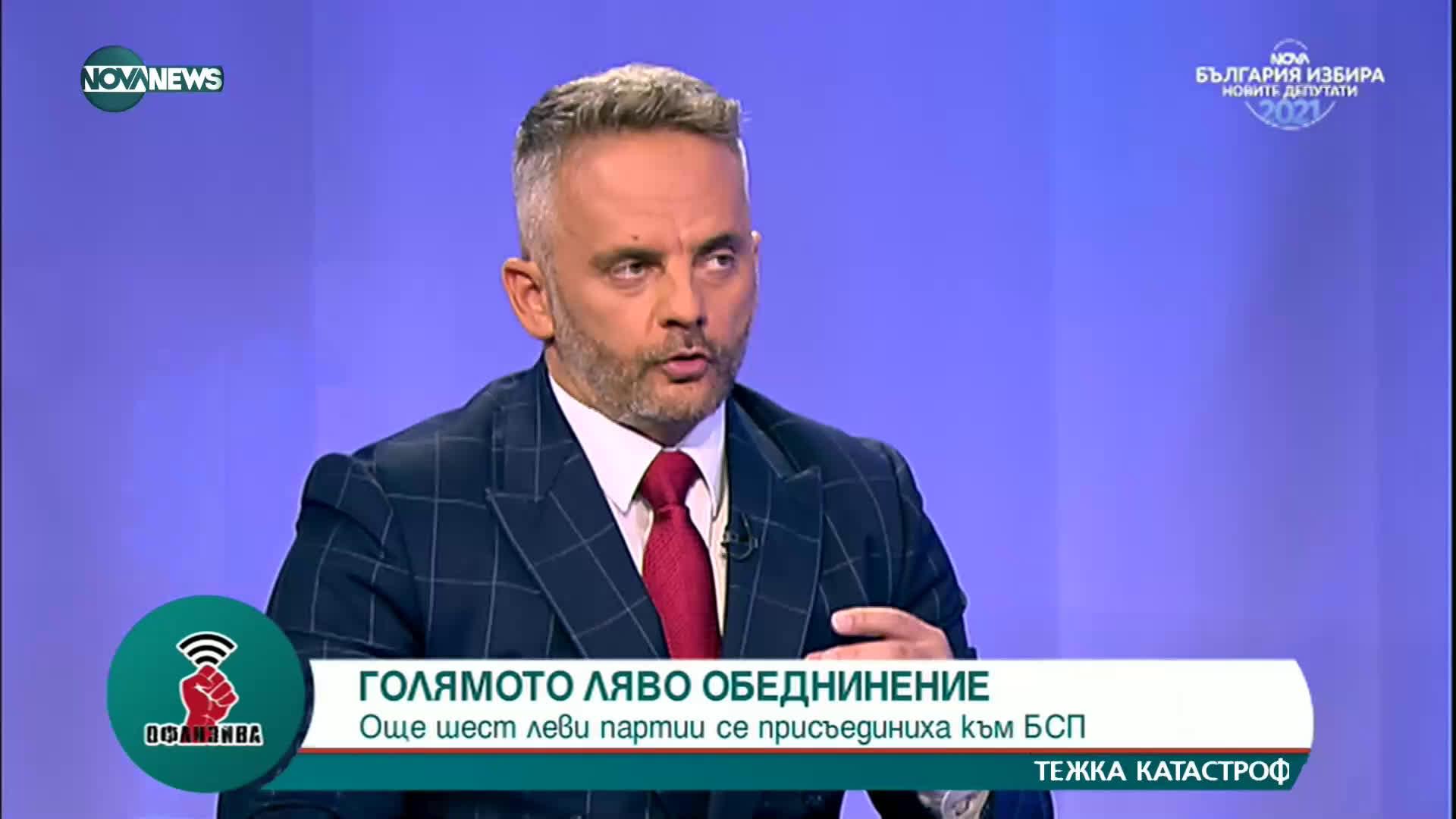 """""""Офанзива с Любо Огнянов"""": Гост е политологът от """"Тренд"""" Димитър Ганев."""