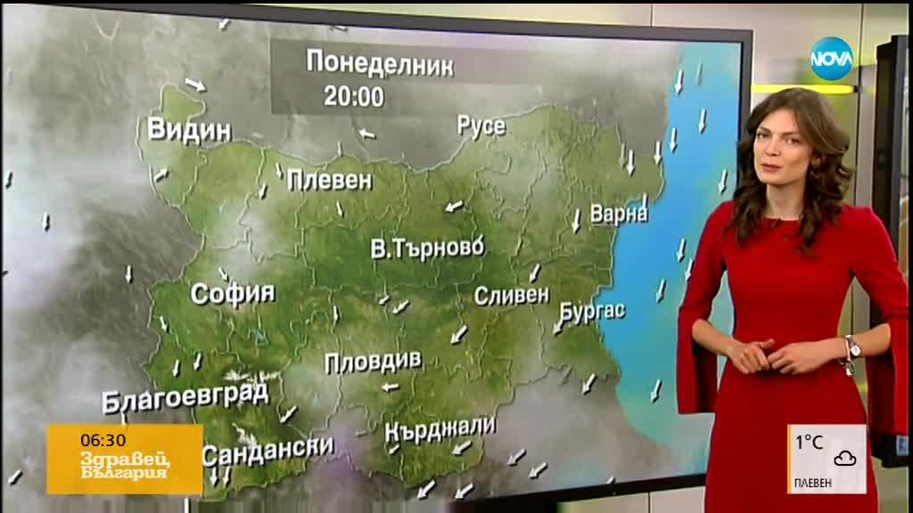 Прогноза за времето (21.01.2019 - сутрешна)
