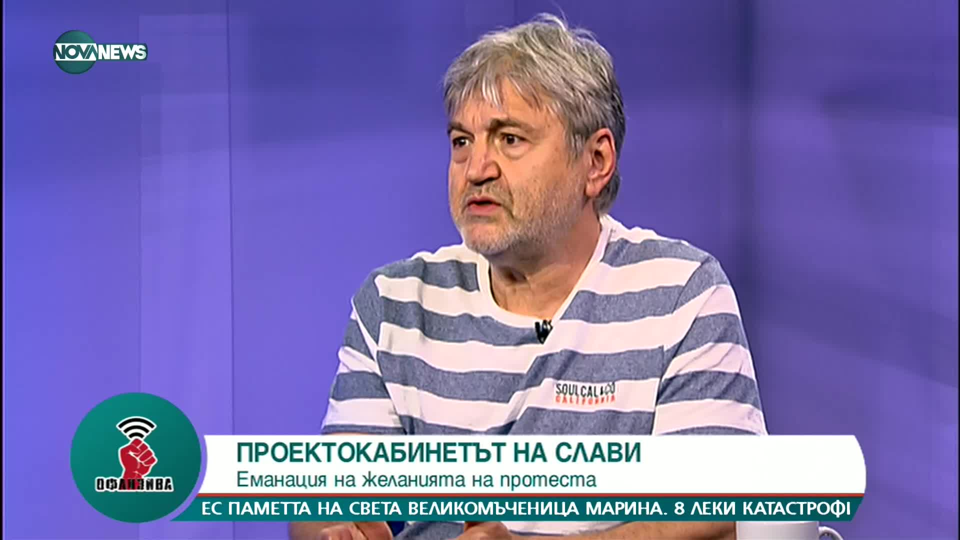 Петьо Блъсков: Слави Трифонов не може да произведе политика