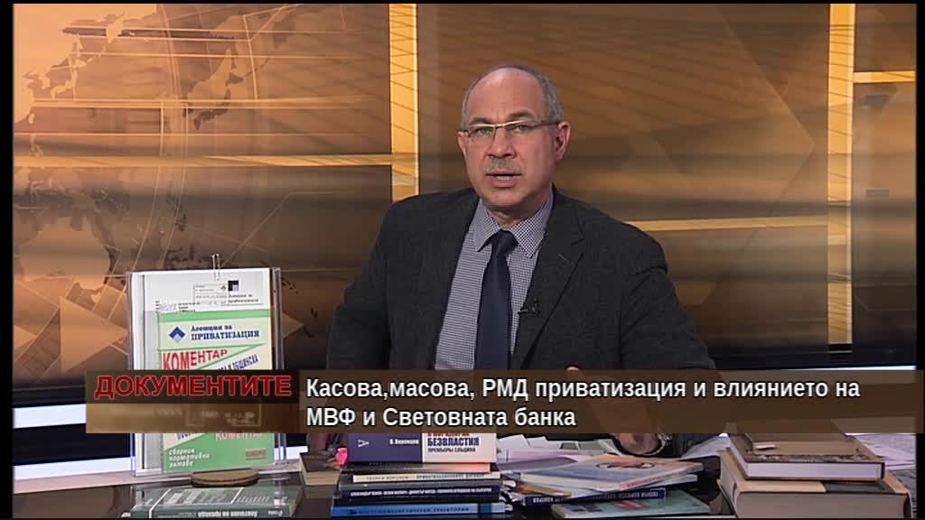 """""""Документите"""" с Антон Тодоров – 04.04.2020 (част 2)"""