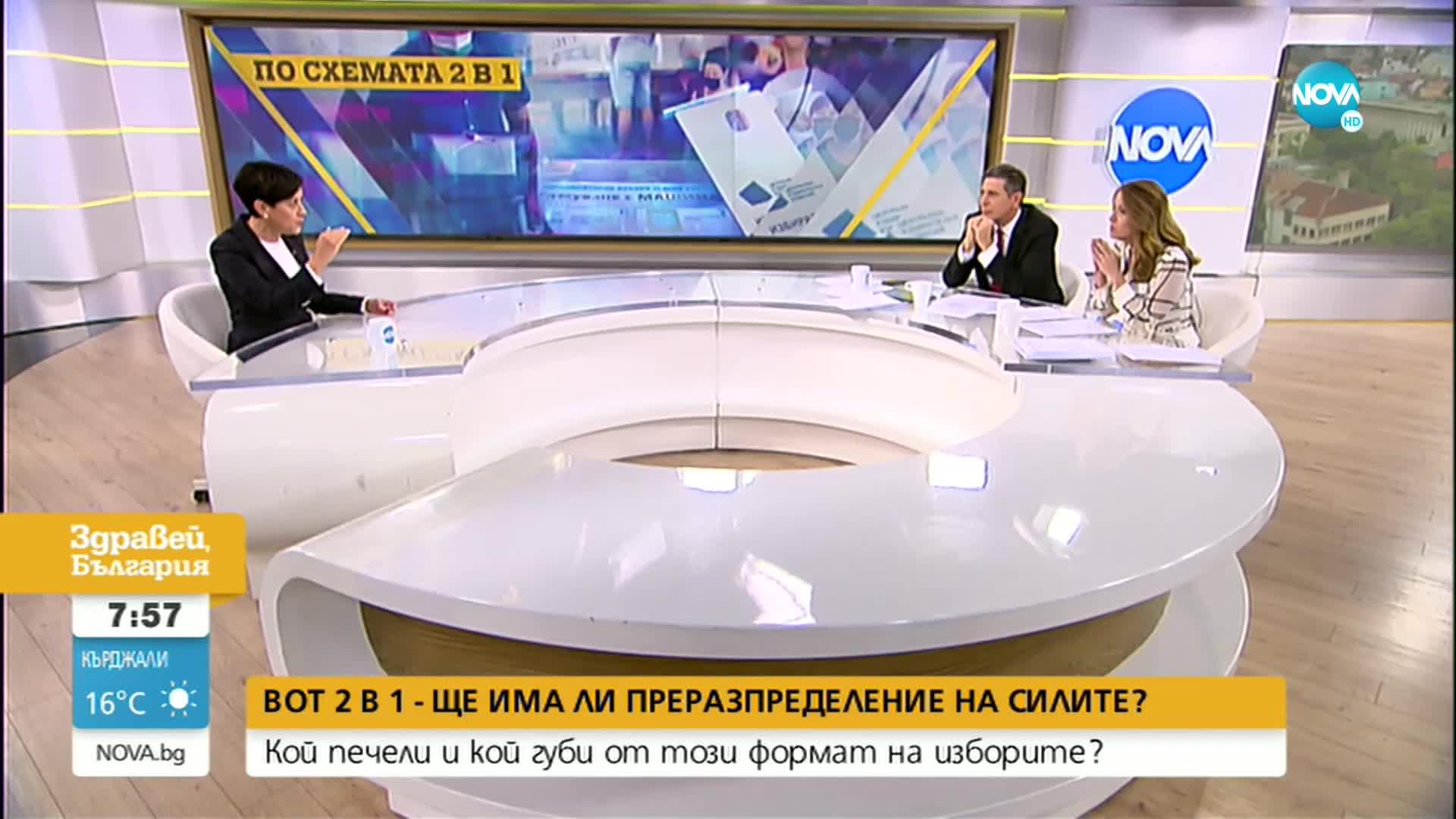 Антоанета Цонева: Обсъждаме всички варианти за президентските избори