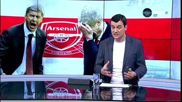 "Защо Арсенал \""спука гуми\"" у дома срещу Уотфорд?"