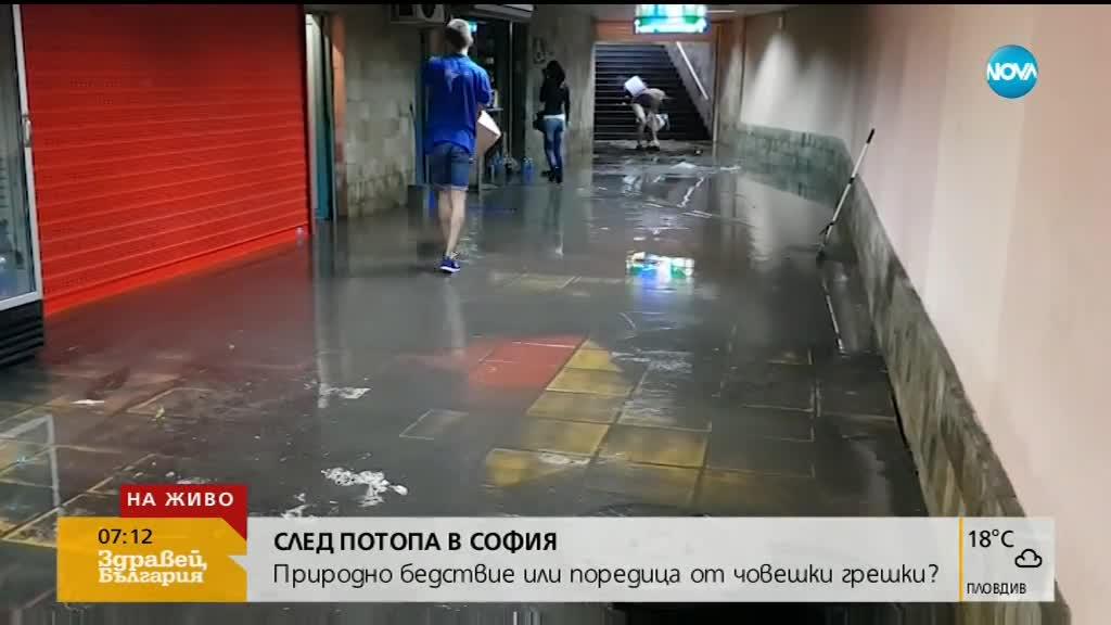 Нормализира се обстановката в страната след проливния дъжд