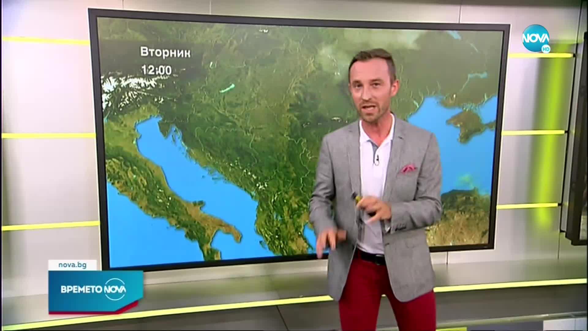 Прогноза за времето (13.09.2021 - сутрешна)