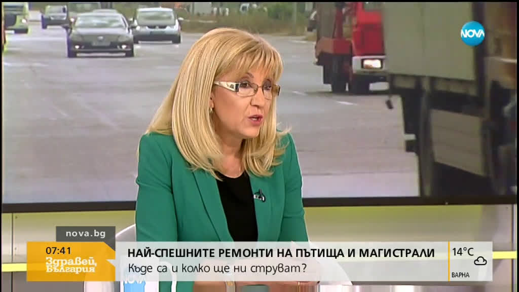 Петя Аврамова: Няма да бъде лесно въвеждането на тол системата, но тя е необходима
