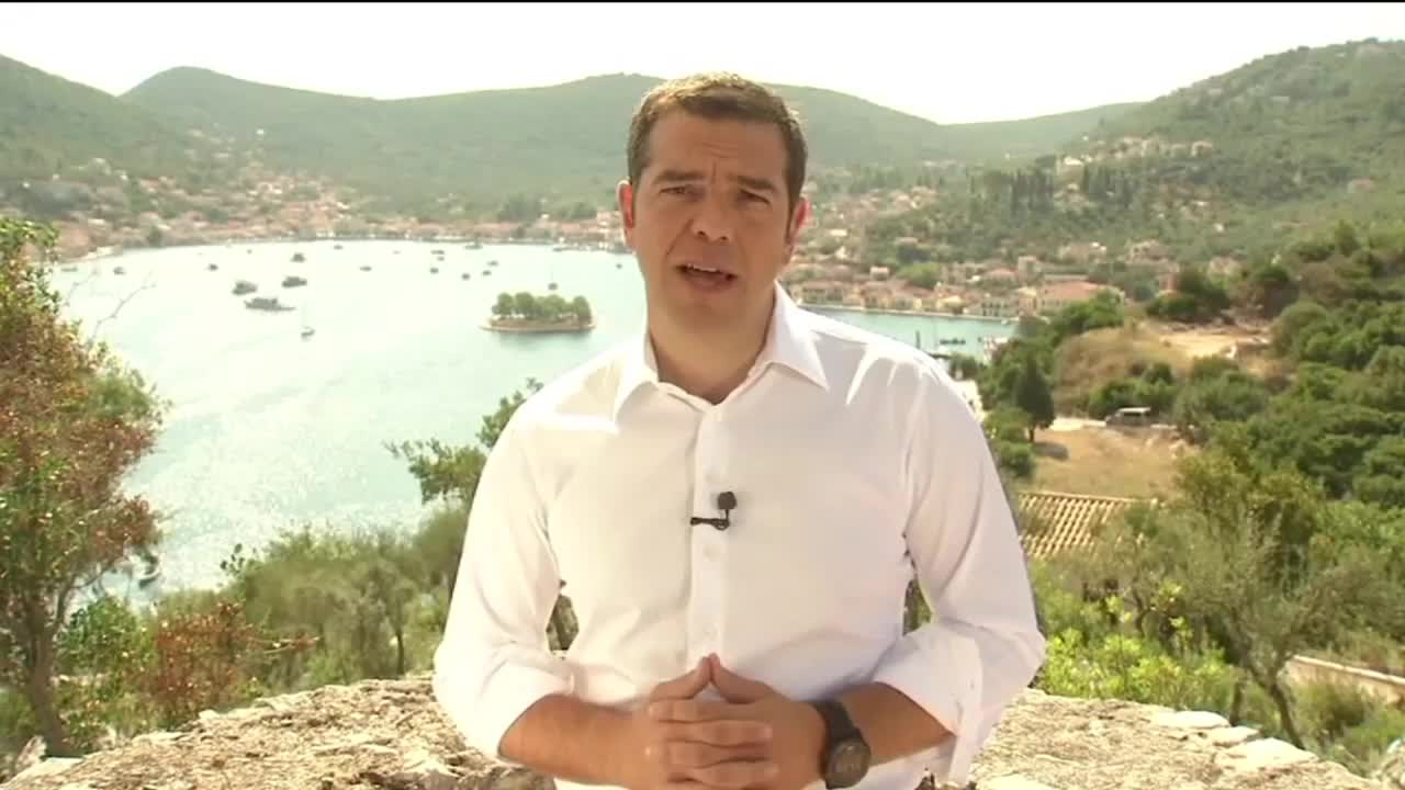 Greece: Tsipras ushers in 'new era' as EU bailout ends