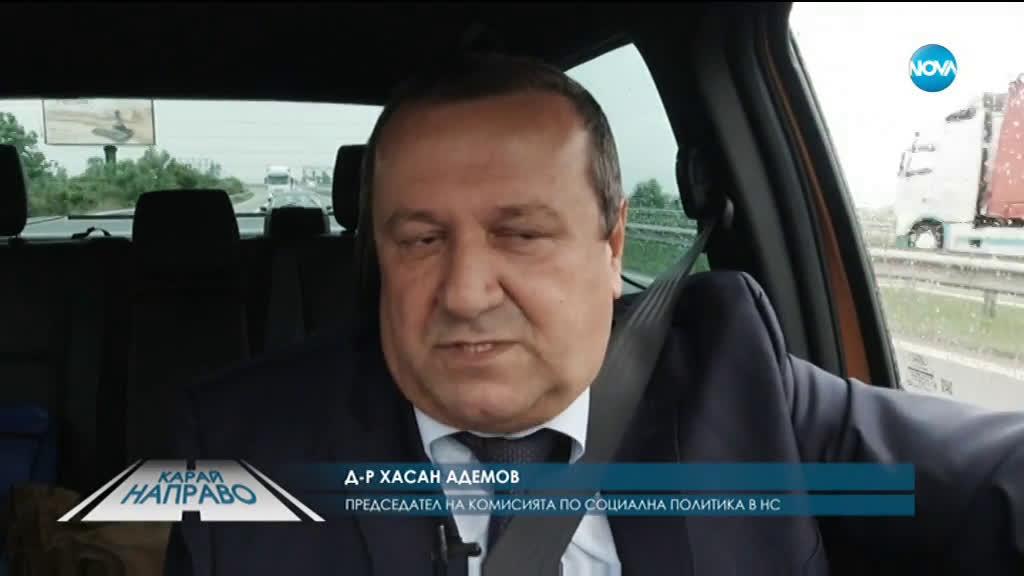 """Карай направо"" с Хасан Адемов (30.05.2020)"