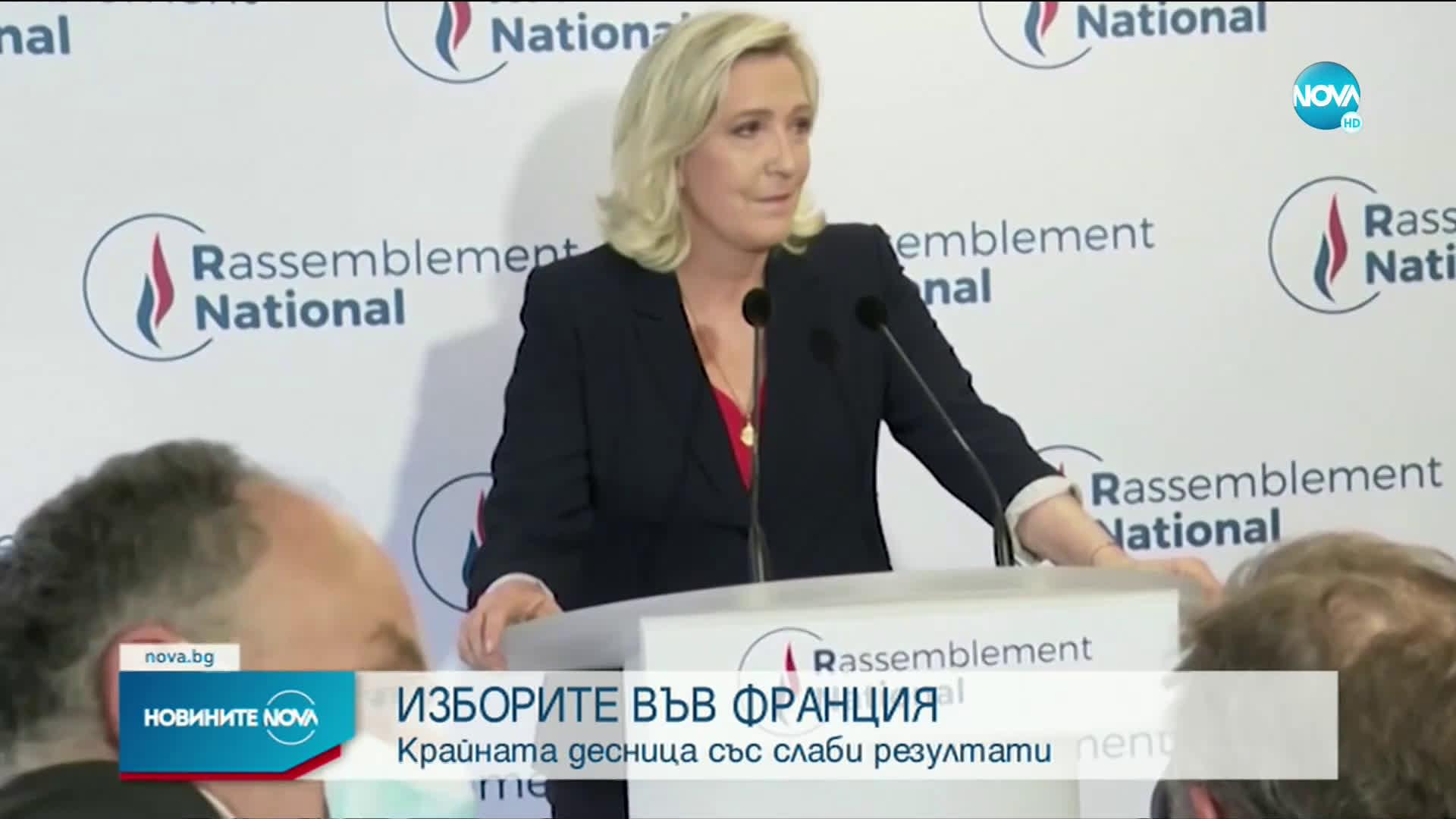 Крайната десница със слаби резултати на местния вот във Франция