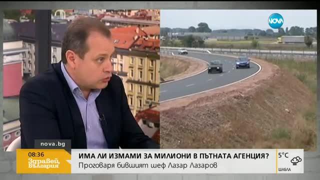 """Бившият шеф на АПИ: Нямам притеснения за АМ """"Марица"""""""