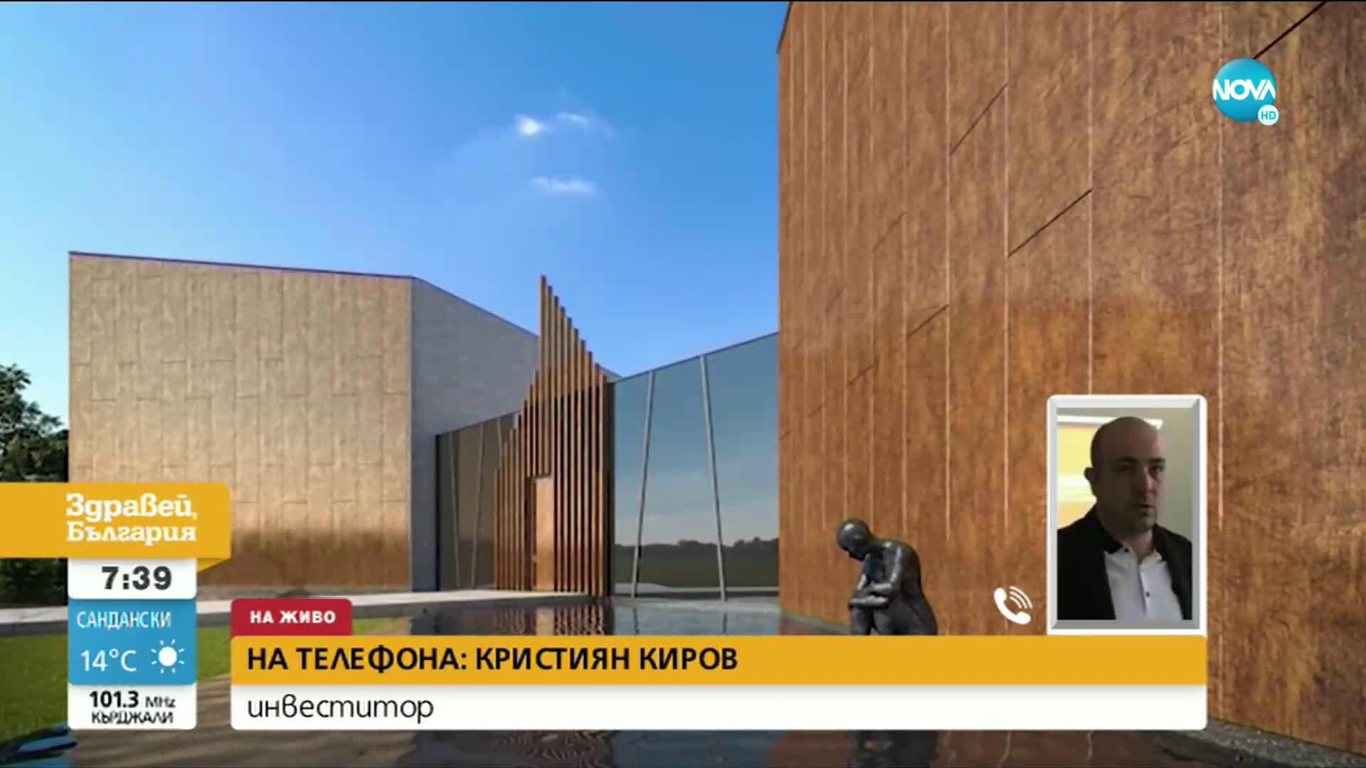 Жители на Камено недоволстват срещу изграждането на крематориум