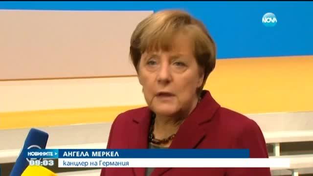 Германия иска да ограничи достъпа на бежанци