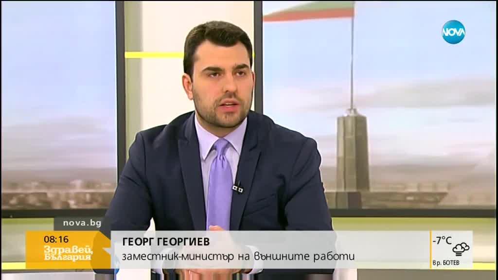 Зам.-министър: България помогна ЕС и Турция да се върнат на масата за преговори