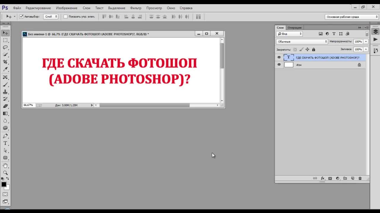 Как убрать надпись с картинки онлайн бесплатно