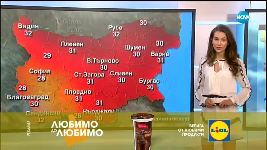 Прогноза за времето (18.06.2019 - централна емисия)