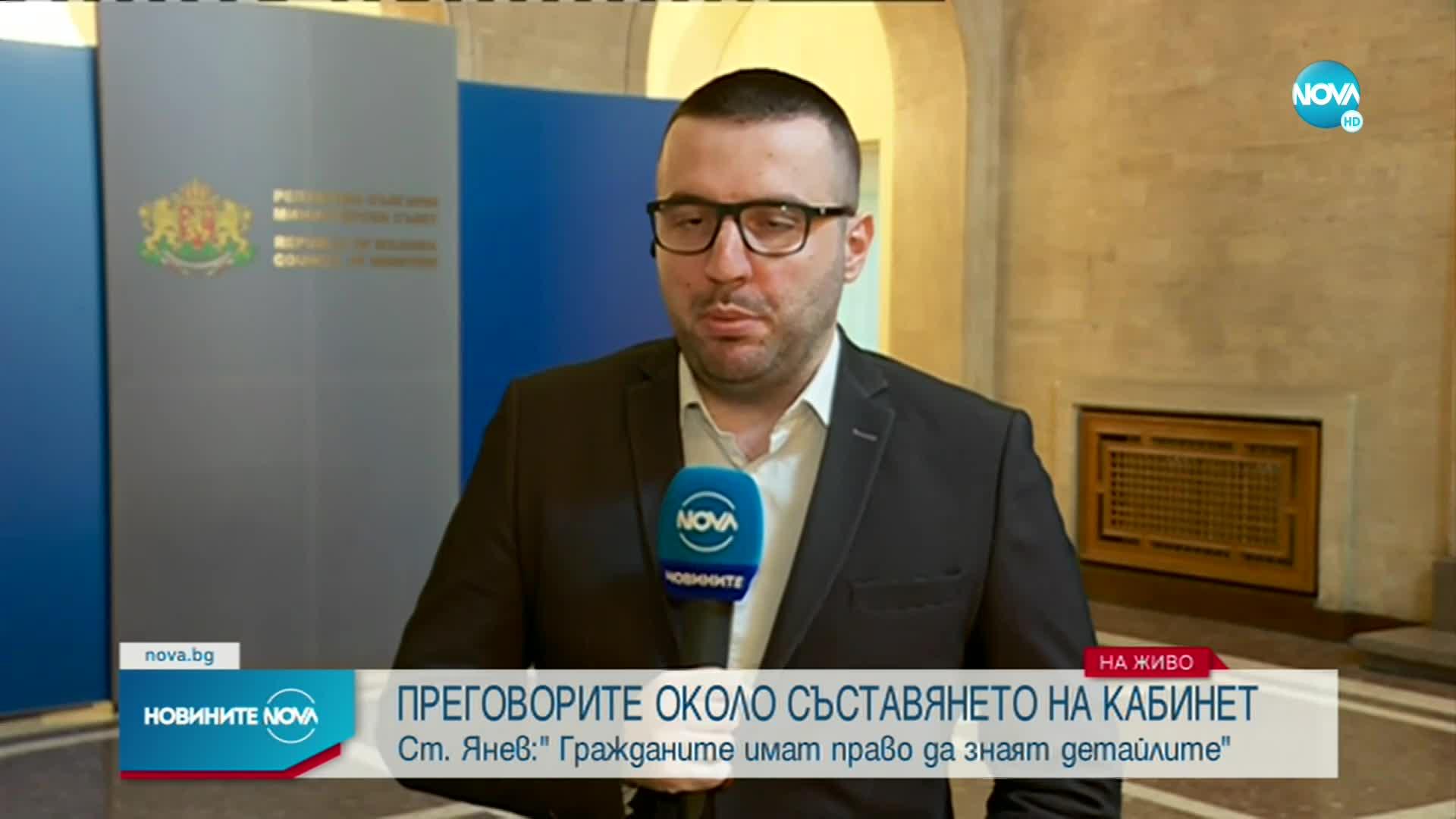 Янев: Хората имат право да знаят кой определя постовете в новия кабинет
