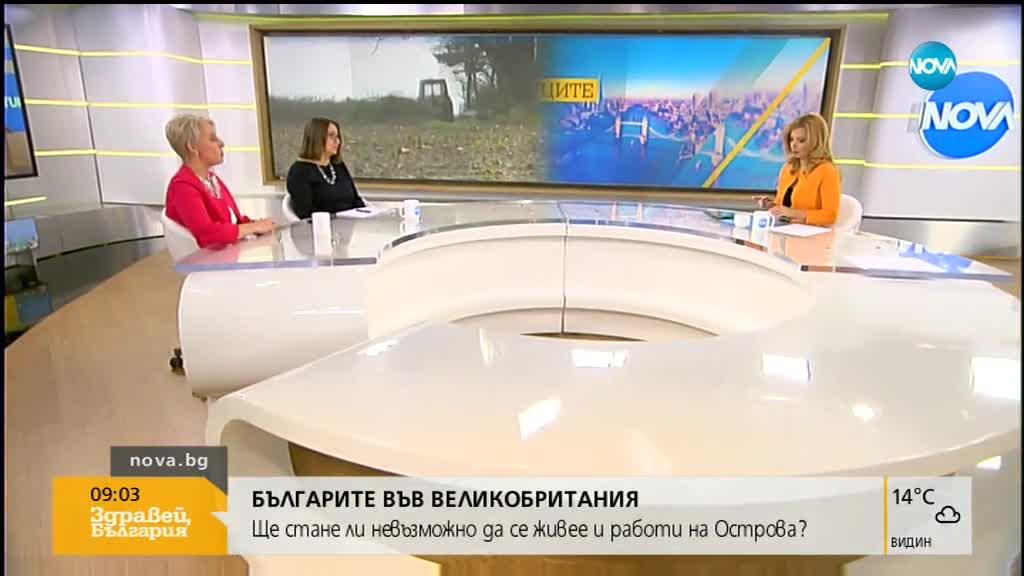 Британската посланичка: Споделям разочарованието на Борисов от медиите