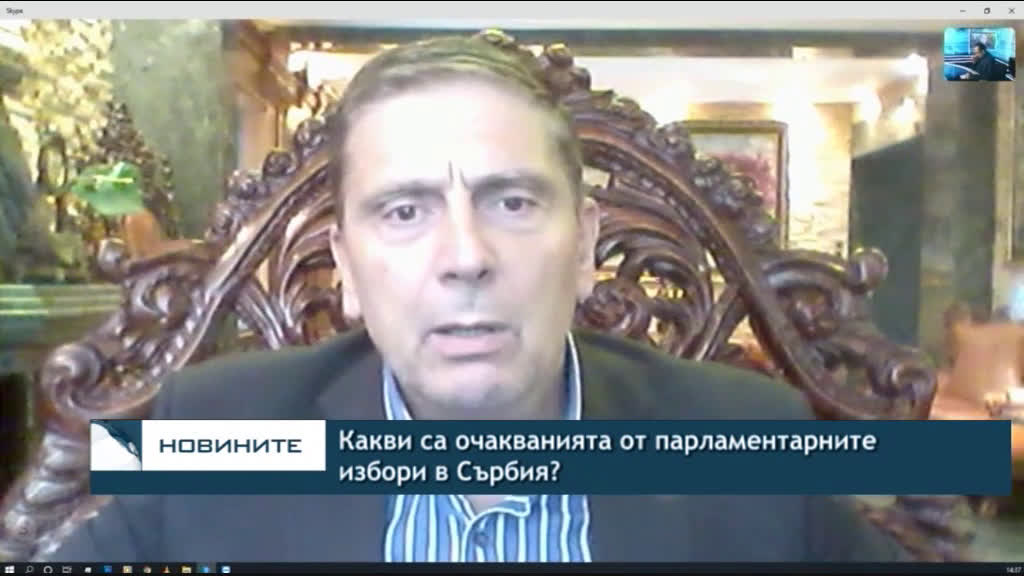 Централна обедна емисия новини – 13.00ч. 21.06.2020