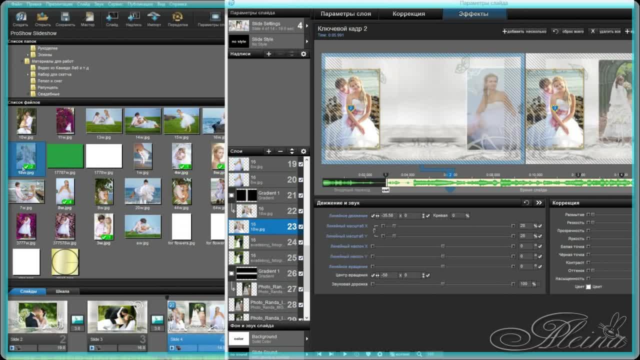 Cool Wallpapers HD Free на Андроид Скачать Бесплатно