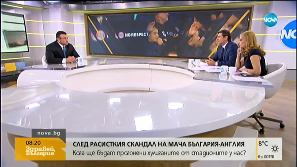 Ще конвоират в София задържаните кандидати за изборите в Несебър