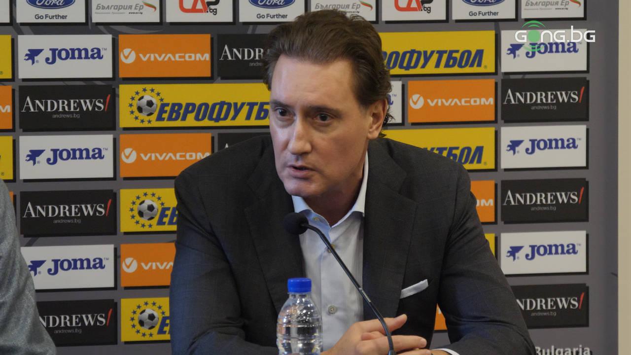 Домусчиев: Закъснели сме, ако искаме да се развиваме, трябва ВАР!