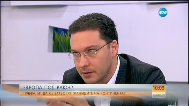 Даниел Митов: Трябва да се погрижим за сигурността на българите