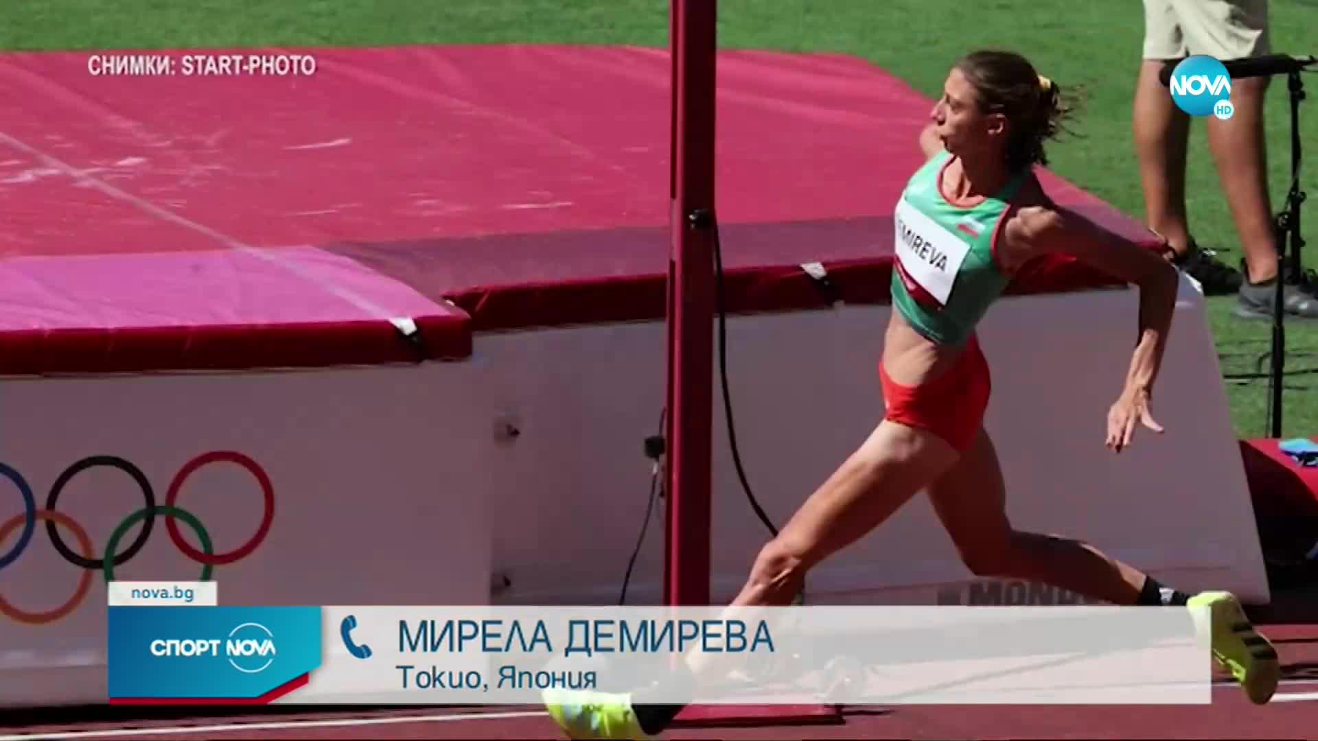 Мирела Демирева преодоля квалификацията и е на финал на Токио 2020