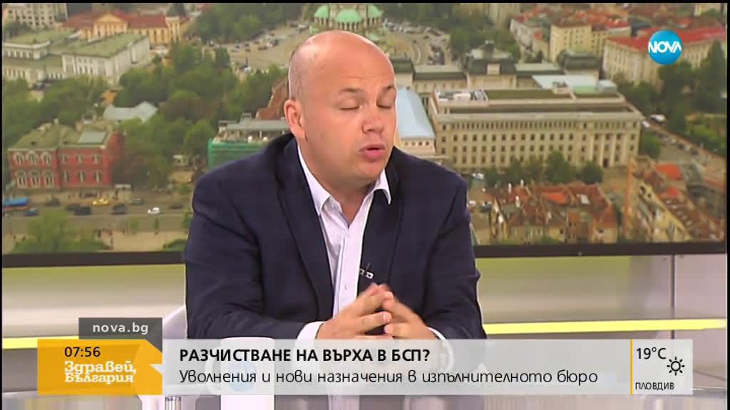 Защо Валери Жаблянов беше отстранен от Изпълнителното бюро?