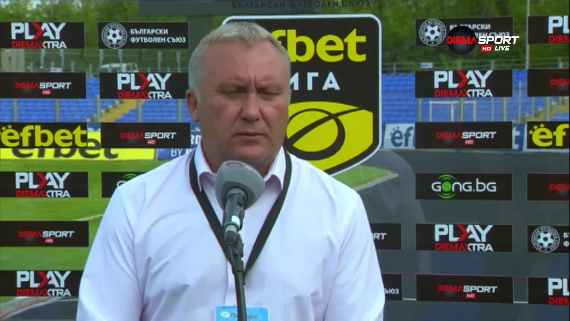 Николай Киров /треньор на Арда/