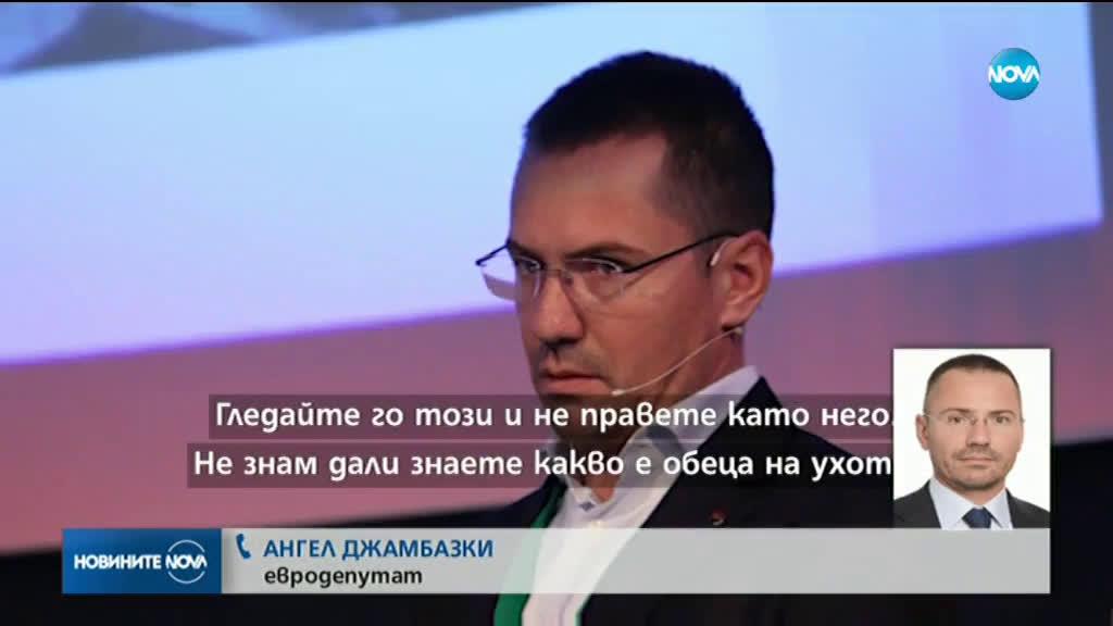 Хванаха евродепутата Ангел Джамбазки да шофира с алкохол в кръвта
