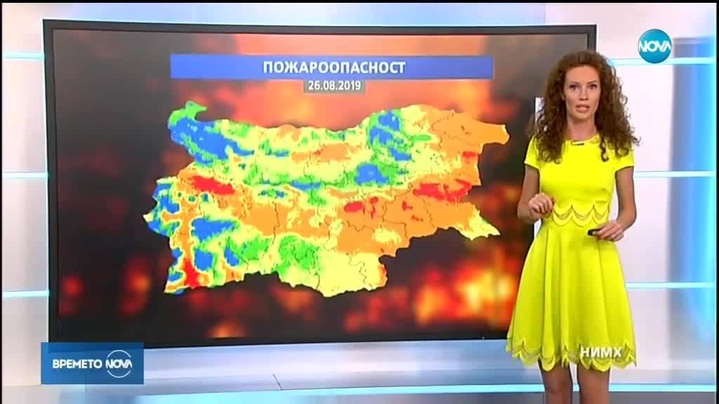 Прогноза за времето (25.08.2019 - централна емисия)