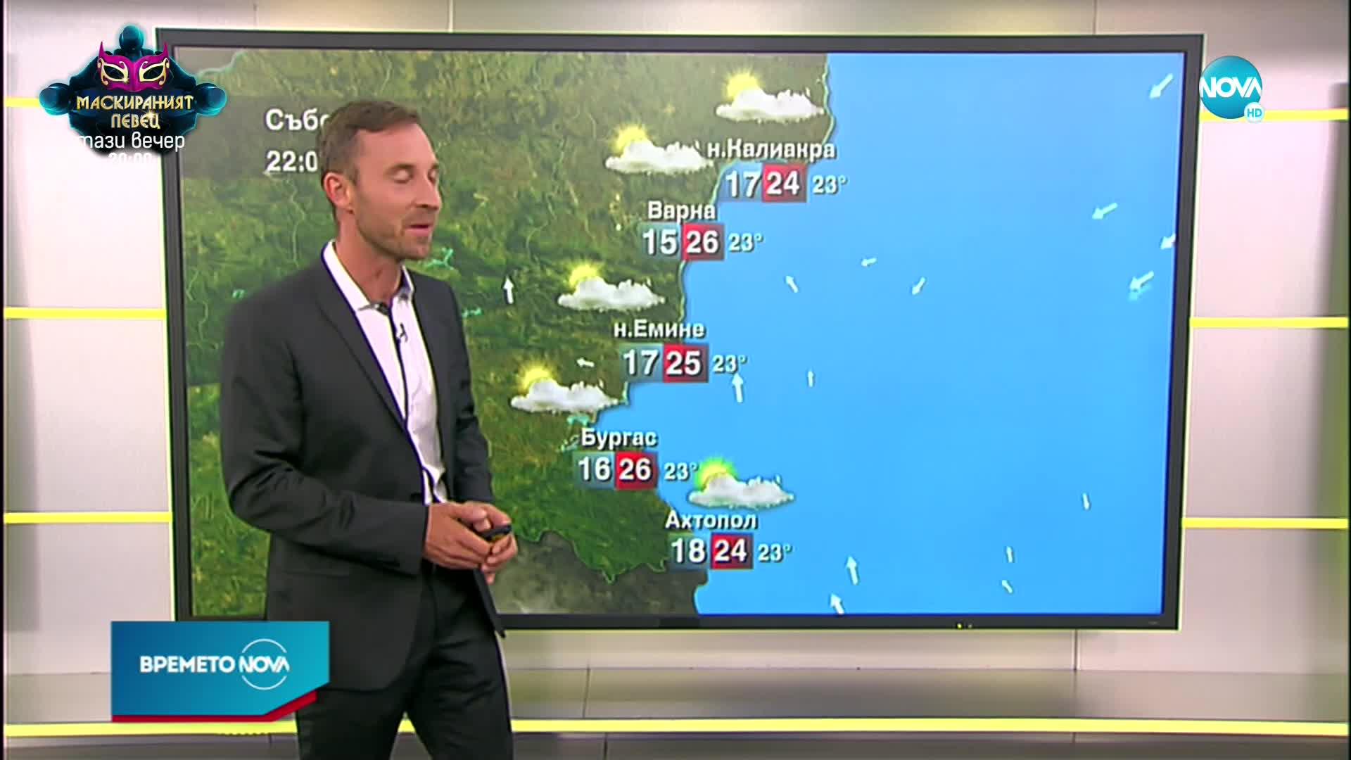 Прогноза за времето (11.09.2021 - сутрешна)