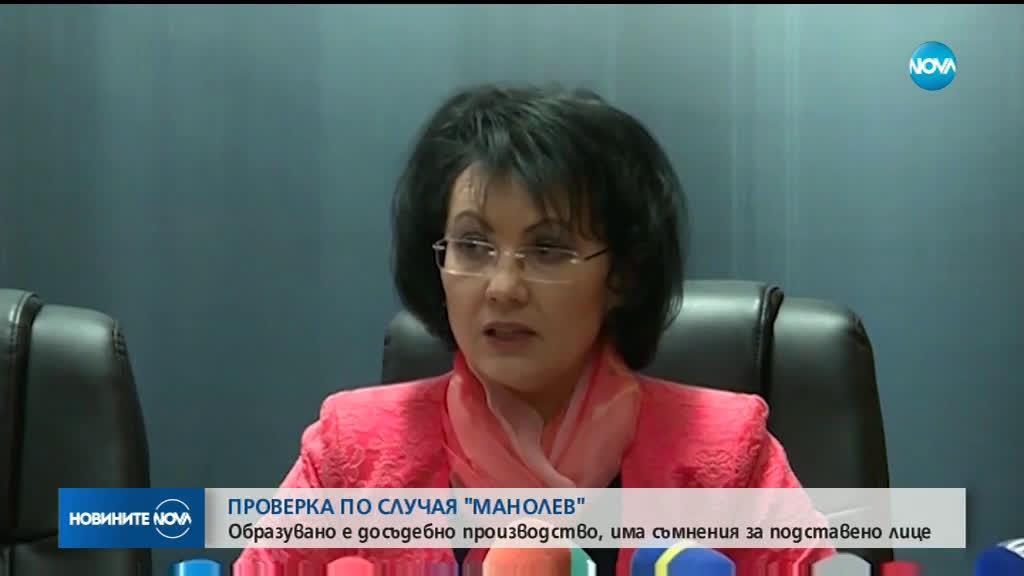 Прокуратурата образува досъдебно производство срещу Александър Манолев