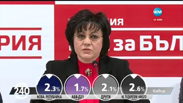 Нинова: Няма да участваме в коалиция с ГЕРБ