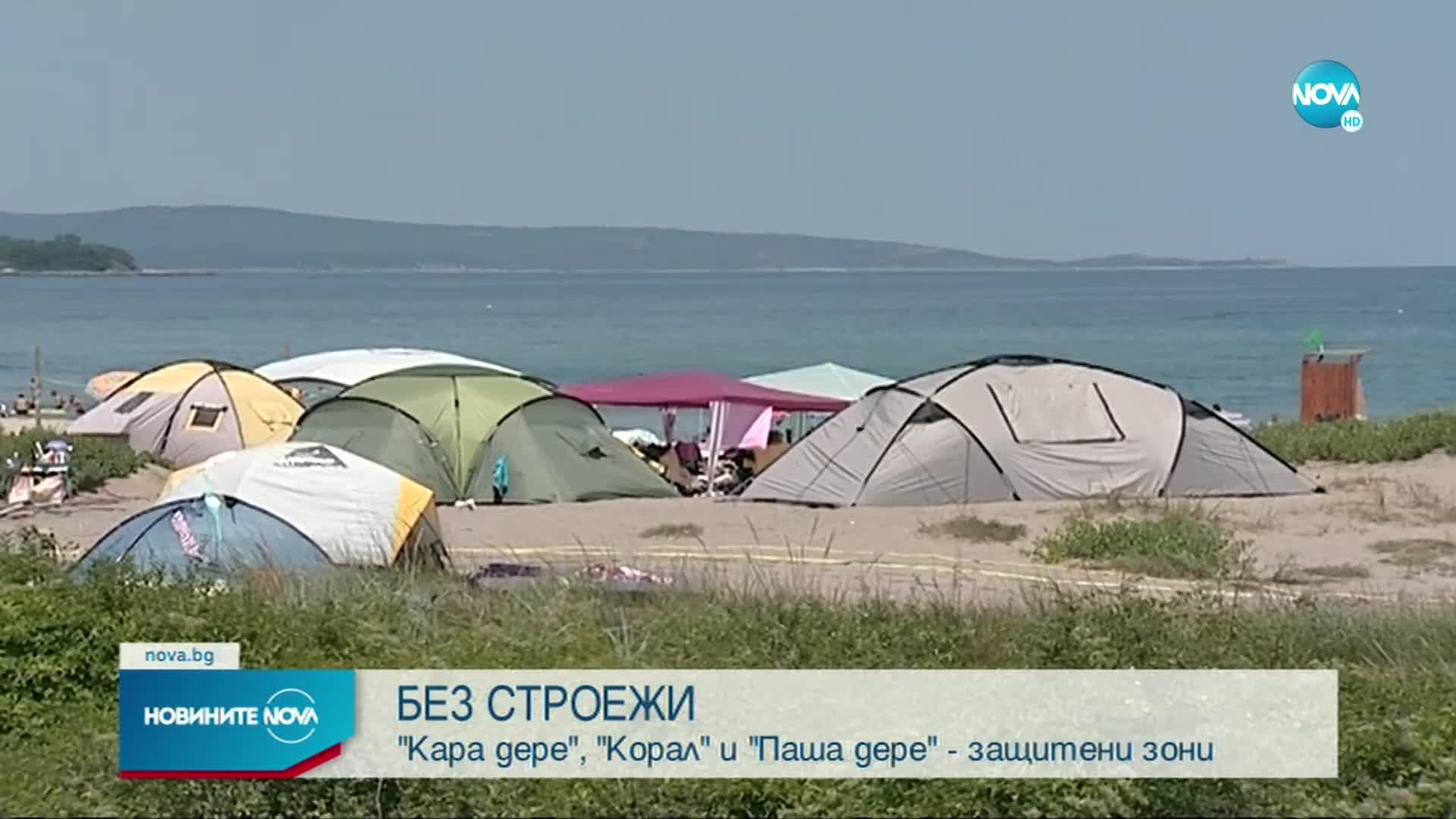 Разширавят защитени зони по Черноморието
