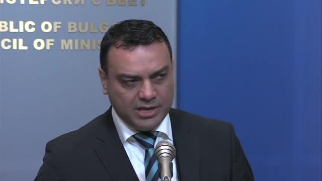 Правителството обяви концесия за Летище София за срок от 35 години
