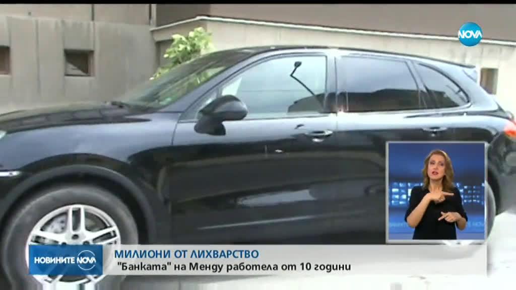 10 души са в ареста след мащабната полицейска акция в Пловдив