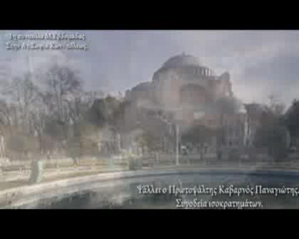 Пасха - Византийско Песнопение1