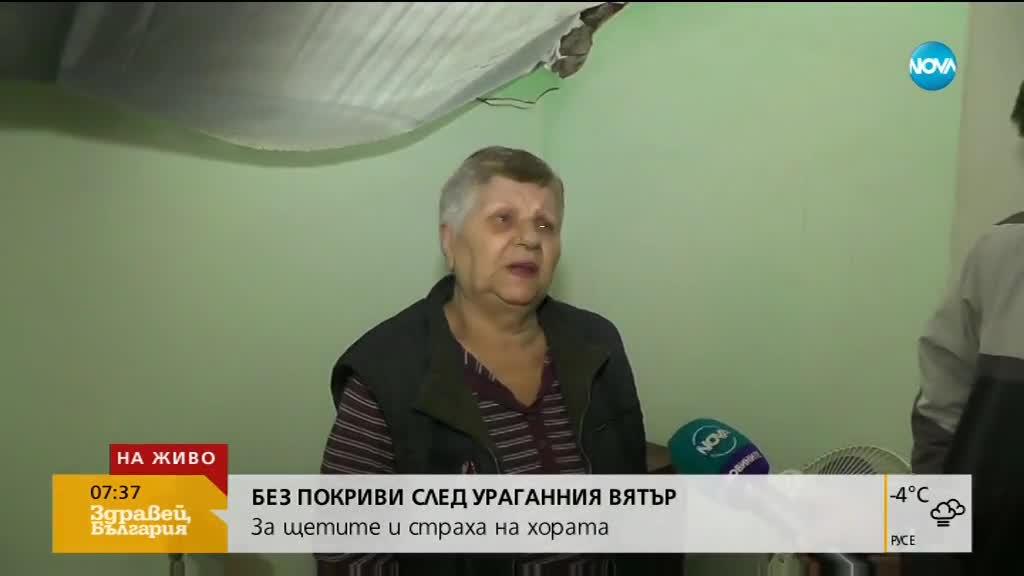 СЛЕД УРАГАННИЯ ВЯТЪР: Продължава огледът на щетите във Врачанско