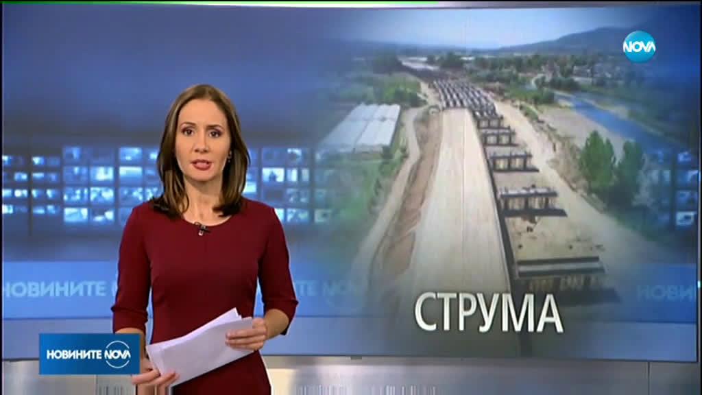 Новините на NOVA (02.12.2019 - късна емисия)