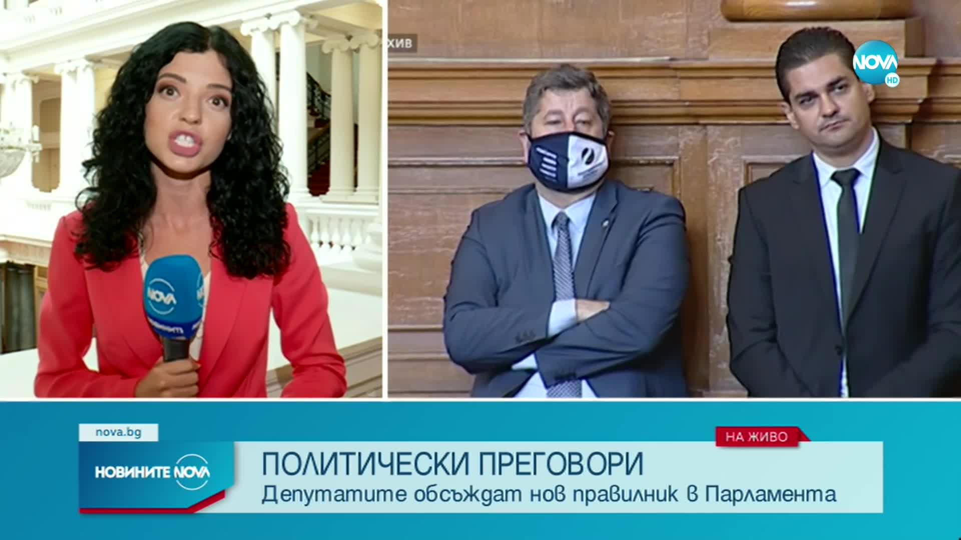 Преговори за кабинет: Консултациите продължат на експертно ниво