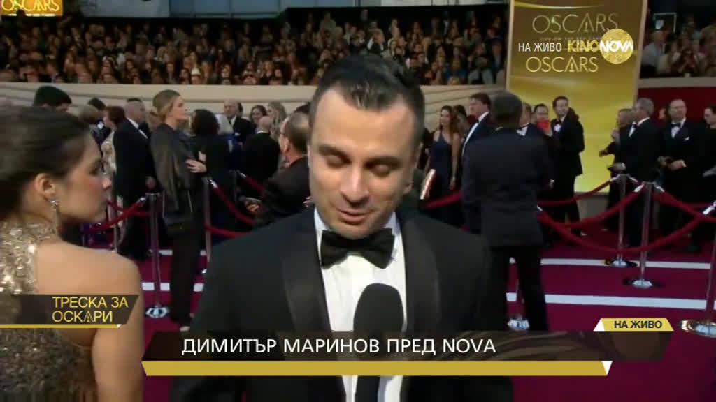 ЕКСКЛУЗИВНО: Димитър Маринов развя българския флаг на червения килим