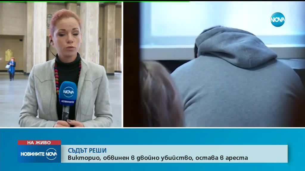Викторио Александров остава за постоянно в ареста
