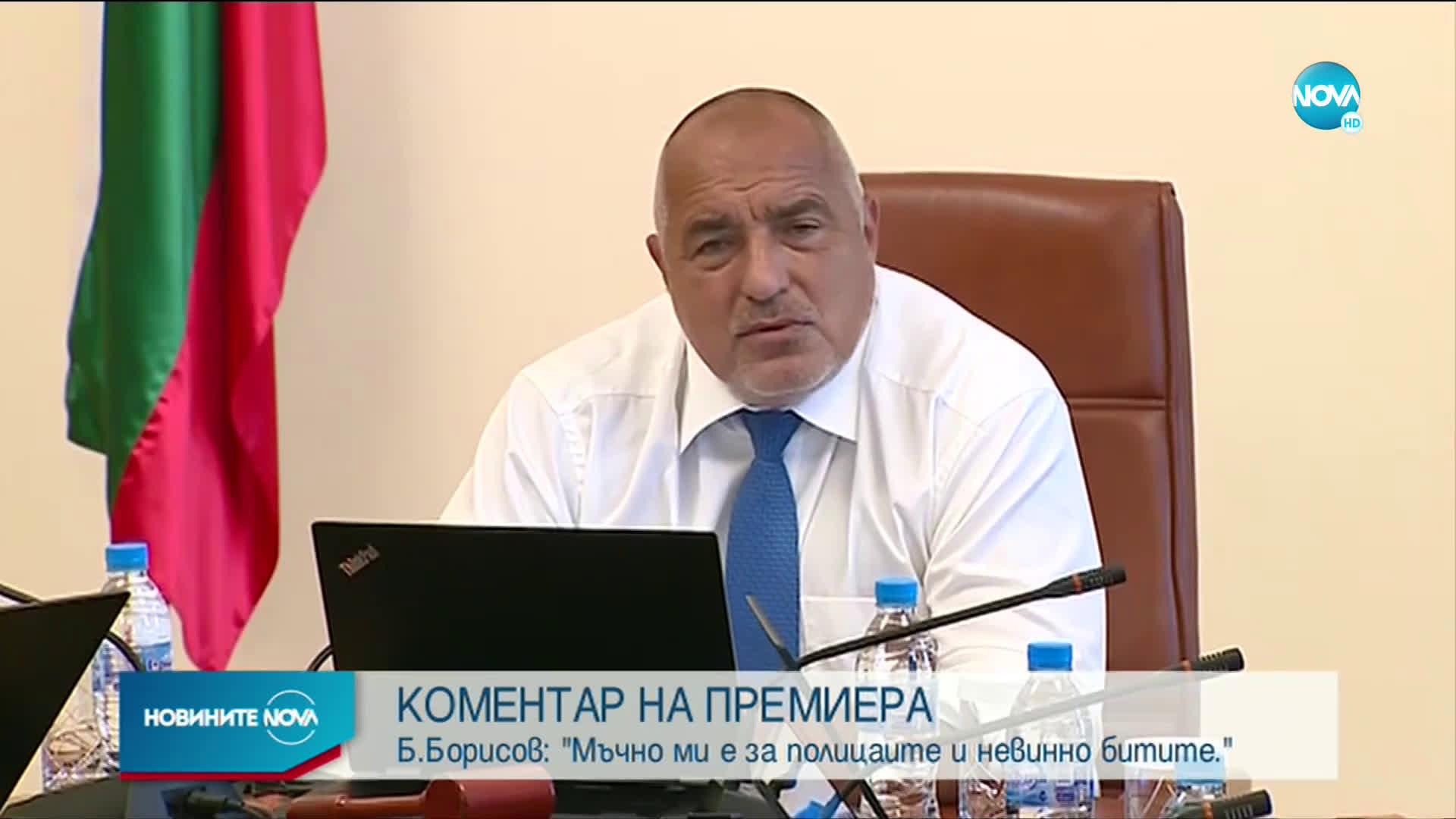 Борисов към протестиращите: Чуваме ви, мислим и предлагаме варианти за подпомагане във всички сфери