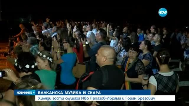 Балканска музика и скара край Велико Търново