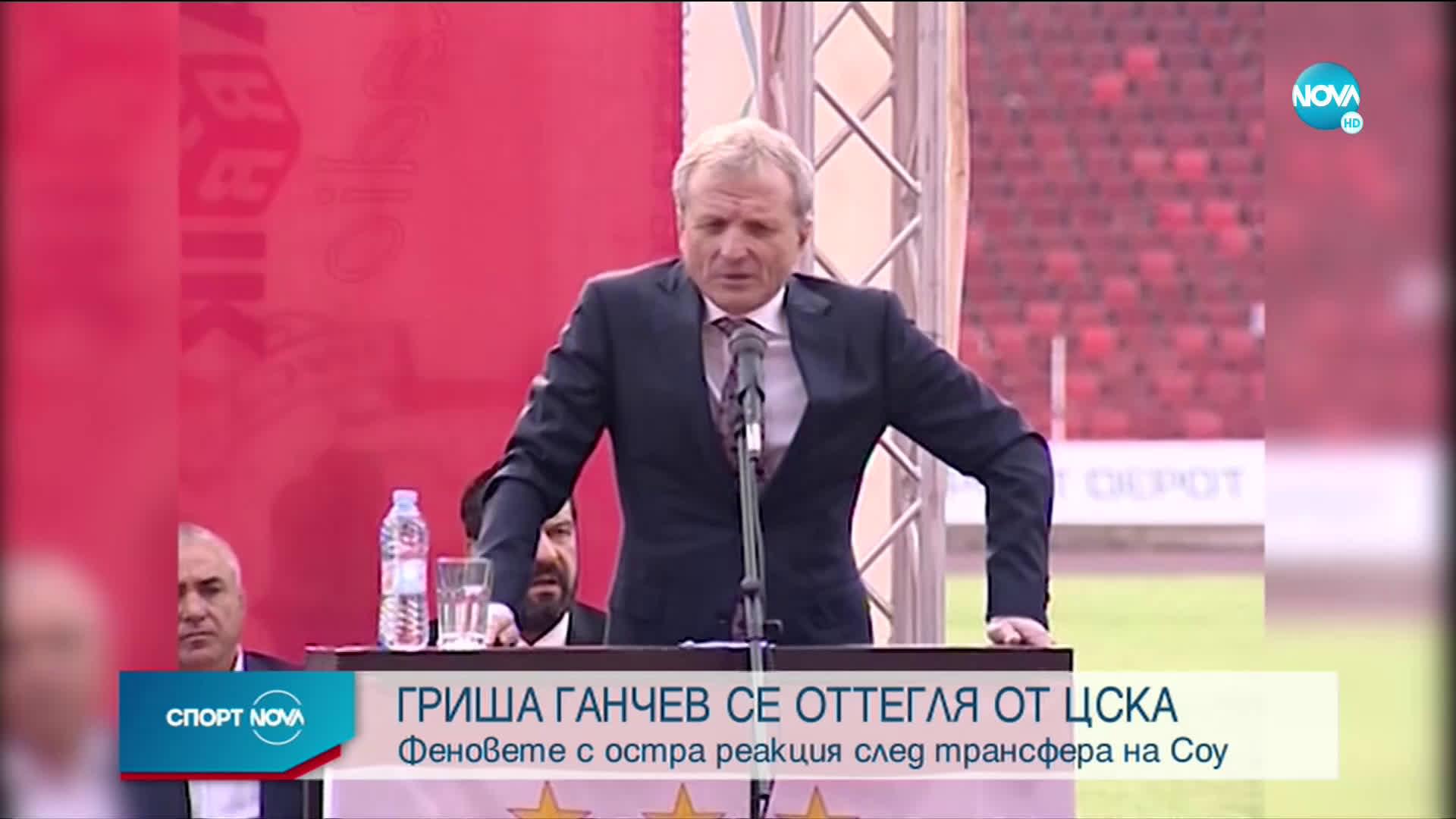 Гриша Ганчев хвърли голямата бомба: Оттегля се от ЦСКА